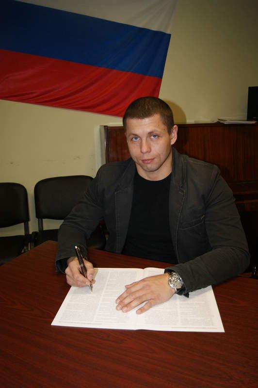 Адвокат васильев дмитрий владимирович в г.владимир